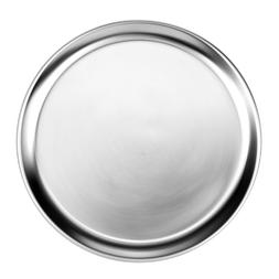 New Star Aluminum Pizza Tray Pizza Pan Wide Rim, 16-Inch