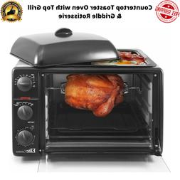 Maxi-Matic ERO-2008S Countertop Toaster Oven with Top Grill